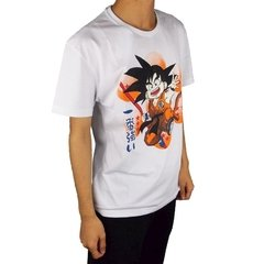 Camiseta Básica Dragon Ball - Goku Esfera na internet