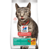 HILL'S FELINE PERFECT WEIGHT  -  3 libras