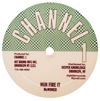 "10"" McWoner - Nuh Fire It/Higher Region [NM]"