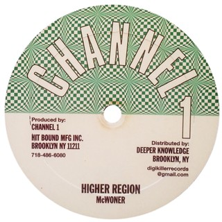 "10"" McWoner - Nuh Fire It/Higher Region [NM] - comprar online"