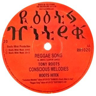 "10"" Ras Mat I & Ras Santo/Tony Roots - Natty Rebel/Reggae Song [VG+] - comprar online"