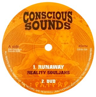 "10"" Reality Souljahs/Singer Blue - Runaway/Run Come Come [VG+]"