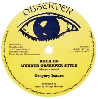 "12"" Gregory Isaacs/Dennis Brown & Dillinger - Rock On/Jah Is Watching & Hustling [NM]"