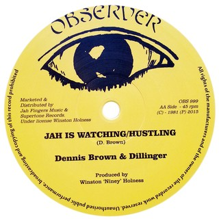 "12"" Gregory Isaacs/Dennis Brown & Dillinger - Rock On/Jah Is Watching & Hustling [NM] - comprar online"