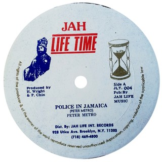 "12"" Peter Metro - Police In Jamaica/Version (Original Press) [VG+]"