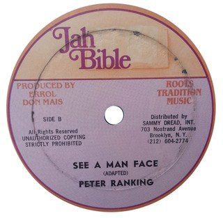 "12"" Peter Ranking - No Man Is A Island/See A Man Face (Original Press) [M]"