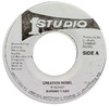 "7"" Burning Spear - Creation Rebel/Version [VG]"