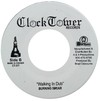 "7"" Burning Spear - Travelling/Walking In Dub [VG+] - comprar online"