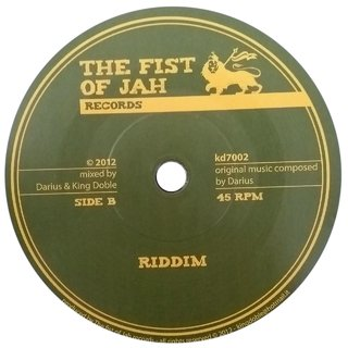 "7"" Darius & King Doble - Not Surrender/Riddim [NM] - comprar online"