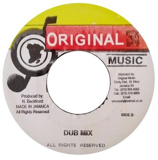 "7"" Junior Delgado - Run Run/Dub Mix [NM] - comprar online"