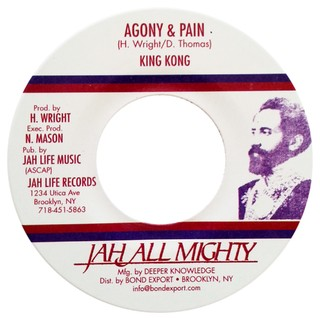 "7"" King Kong - Agony & Pain/Dub [NM]"