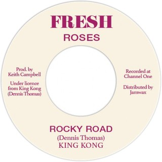 "7"" King Kong - Rocky Road/Rocky Version [NM]"