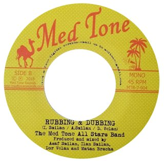 "7"" Linval Thompson - Fussing & Fighting/Rubbing & Dubbing [M] - comprar online"