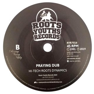 "7"" Martin Campbell - Got To Pray/Praying Dub [NM] - comprar online"