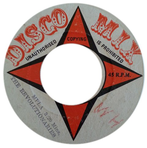 "7"" The Revolutionaires - MPLA/Version (Original Press) [VG+]"