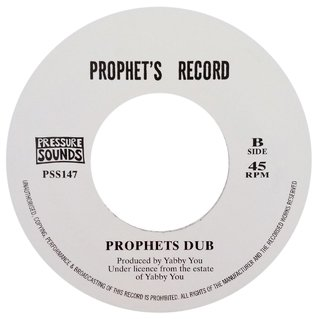 "7"" Vivian Jackson & the Prophets - Judgement Time/Prophets Dub [NM] - comprar online"