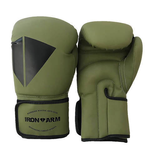 Luva de Boxe Ironarm Premium Jungle na internet