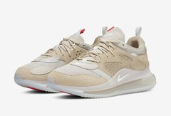 "Nike Air Max 720 OBJ ""YOUNG KING OF THE PEOPLE"" Desert Ore - comprar online"