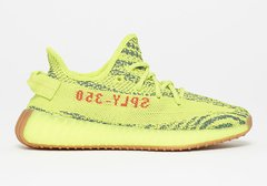 adidas Yeezy Boost 350 v2 Semi Frozen Yellow en internet