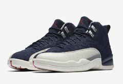 "Air Jordan 12 Retro ""International Flight"" - GS - comprar online"