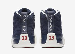 "Air Jordan 12 Retro ""International Flight"" - GS - tienda online"