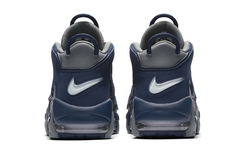 AIR MORE UPTEMPO '96 COOL GREY-WHITE-MIDNIGHT - LoDeJim