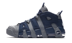 AIR MORE UPTEMPO '96 COOL GREY-WHITE-MIDNIGHT - comprar online
