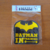 Stickers - Batman - Slam Hobbies