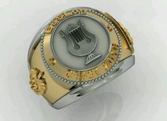 Music Ring of the School of Logistics sergeants in gold with silver on internet