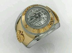 Topographer's Ring of the School of Silver Logistics sergeants with gold accents - online store