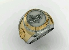 Intendence Ring of the School of Logistics sergeants in silver with 18k gold - online store