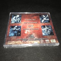 Sacristia - False Preacher CD - comprar online