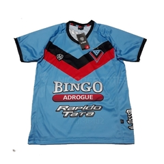 Camiseta TITULAR  Brown de adrogue il ossso 2020