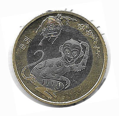 MONEDA DE CHINA, 10 YUAN , AÑO 2016