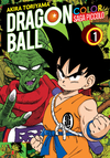 DRAGON BALL COLOR: SAGA PICCOLO 01