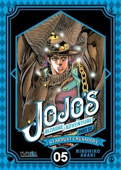 JOJO'S BIZARRE ADVENTURE PART III: STARDUST CRUSADERS 05