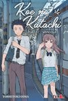 KOE NO KATACHI 03