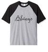 Remera Unisex Ranglan Harry Potter Always