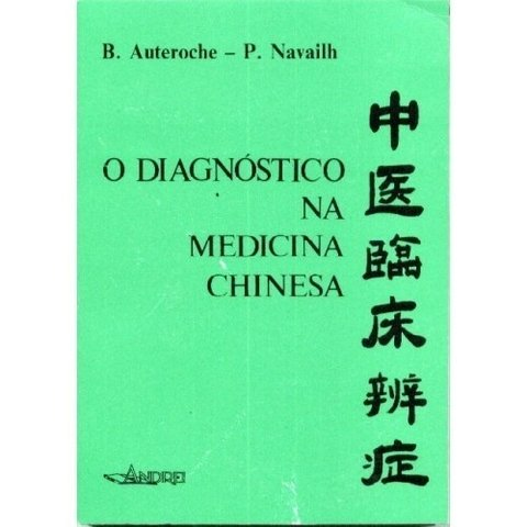 DIAGNOSTICO AUTEROCHE
