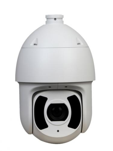 CAMERA IP DE VIDEO SPEED DOME VIP 7245 SD INTELBRAS