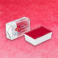 Acuarela White Nights - 361 Quinacridone red - (1/1 Pan) - comprar online