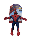 Muñeco Soft Spiderman Marvel