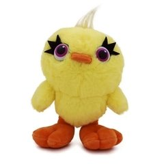 PELUCIA DUCKY TOY STORY- TOYNG - comprar online