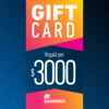 GIFT CARD: $3000