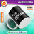 Caneca Personalizada The Office 4 - comprar online