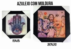 Quadro Decorativo Santo Daime - Cruz na internet