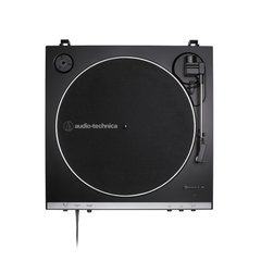 Audio-Technica AT-LP60XHP-GM - comprar online