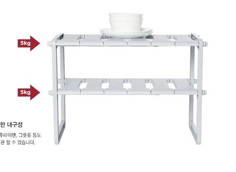 SINK ORGANIZING RACK 271134 extensible - ORGANIZZA