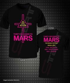 Camiseta ou Baby Look - Thirty Seconds to Mars (The Monolith - Tour Brazil / Brasil 2018) na internet