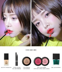 Imagen de 3CE - TATTOO LIP TINT - #YAY OR NAY 4.2g